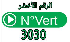 Généralisation du numéro vert 3030 d'information sur le COVID-19
